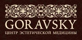 goravsky clinic